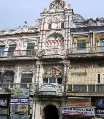 Sawarankaron Ki Dharamshala (Goldsmith Resthouse), Railway Road, Hariwar on a India Tour