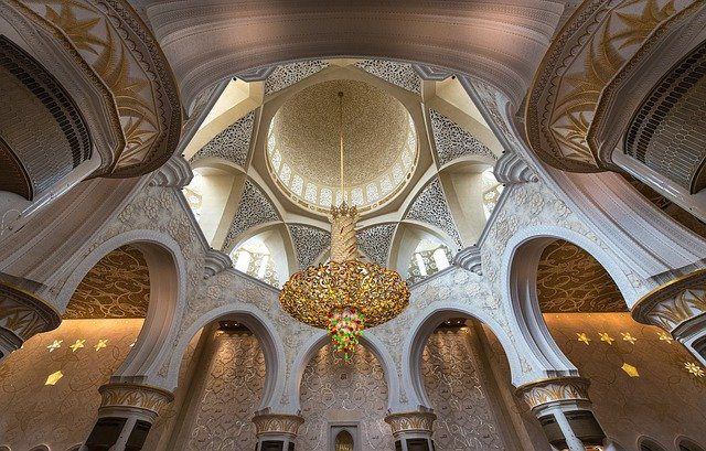 Sheikh Zayed Grand Mosque Abu Dhabi Tour Inside