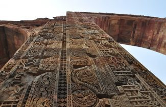 Qutub Minar Close Up New Delhi India Tour