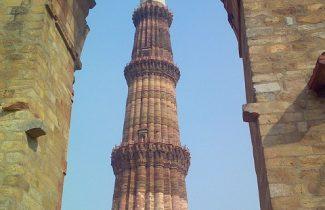 Qutub Minar Verticle New Delhi India Tour