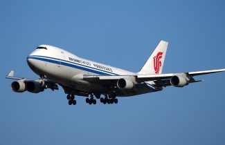 Cheap Flights Vancouver To India - Air China